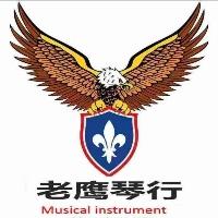 老鹰乐器有限公司