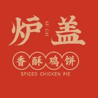 章丘区亿辰餐饮店