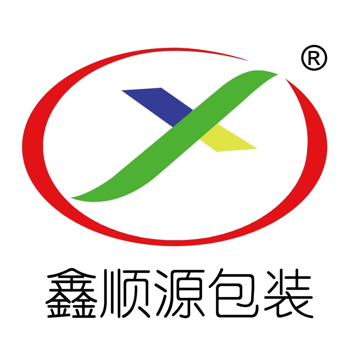 济南鑫顺源包装有限公司